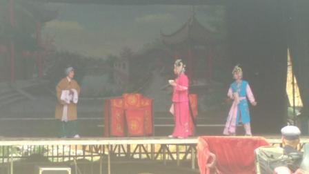 汝州市青年豫剧团优秀演员欢欢常氏