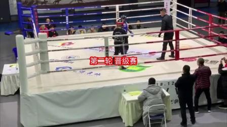 武当少侠冉兆洋斩获2019英雄传说少年搏击赛冠军