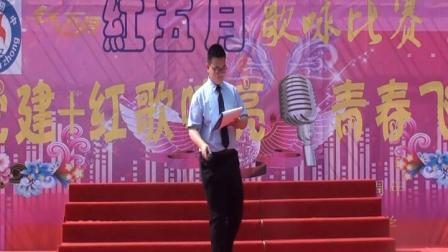 临潼区新市初级中学2019年红五月歌咏比赛(上)