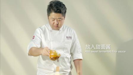 《素味相食》之川菜-回锅素肉