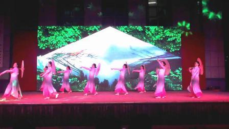 舞蹈《春雨潇潇》工会演出-00 (4)