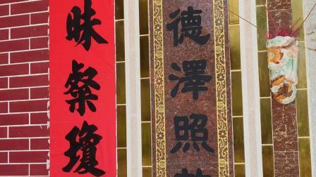 赤岭村华帝庙