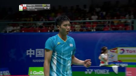 2019苏迪曼杯 中华台北VS中国香港男单对决