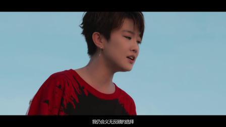 Jeno Liu刘力扬 《这一刻的想法》MV