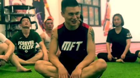 MFT一级培训/荆州光芒健身站
