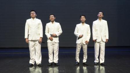 陵水黎族自治县陵水中学(声乐)普通高中组