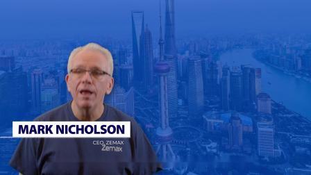 Zemax Envision 2019上海用户交流会