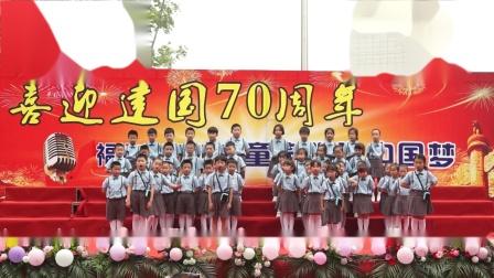 一年级【2】班 【我爱北京天安门】  【我是一只猫】