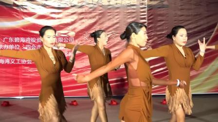 006团体拉丁舞昨夜风情四会市体育舞蹈协会甘瑞芳等