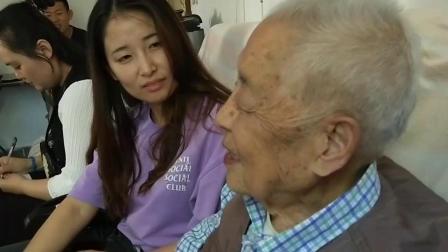 百岁抗战老兵冯志俊认为美国制裁不了华为,华为很大,在世界各地有分公司