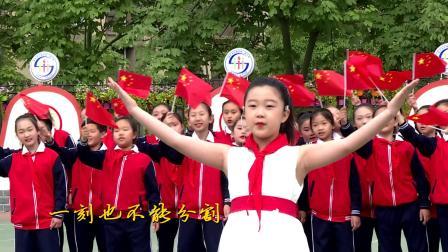 河南省新乡市红旗区新一街小学 为祖国歌唱