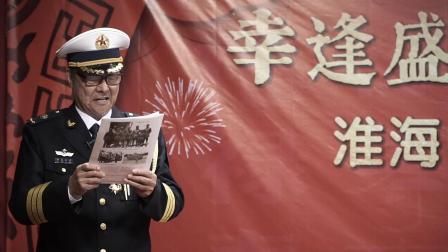 """上海拂晓剧团送给《淮海中路高龄老人》的""""集体庆生蛋糕"""