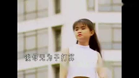 小妮妮 VS 婷婷《福建古早歌精选2》合集_标清