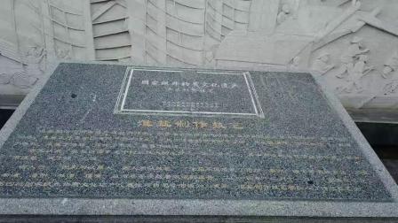 连云港市盐河巷