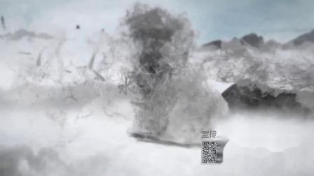 125中国风水墨烟雾粒子特效视频片头ae模板开场片头 视频片头 震撼大气