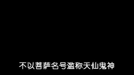 河北蔚县26下午2