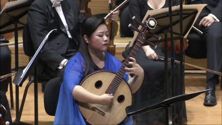 """黄凯然:""""南音交响""""中阮协奏曲《荼蘼》20180412音乐厅(演奏:马兰花)"""