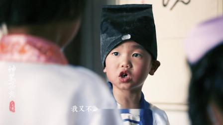 四川在成长《神笔马良》攀枝花电视台第3期