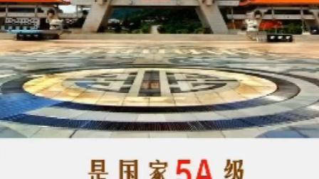 广西十大旅游景点