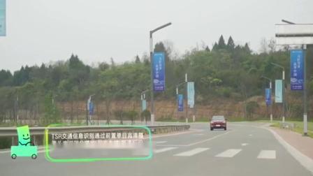 威马汽车Living Pilot智行辅助系统【一】TSR交通信息识别
