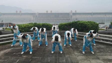 健身气功《八段锦》三峡大坝风景区