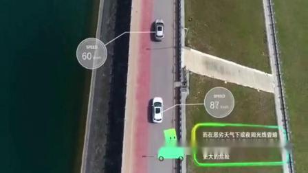 威马汽车Living Pilot智行辅助系统【三】BSD侧方盲区监测+LCA侧后方来车预警
