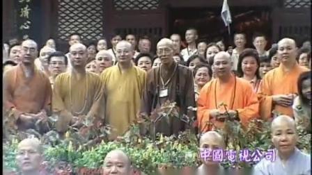 【佛教纪录片】大陆佛教古迹巡礼 (圣严法师) 片段.