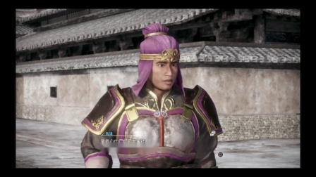 【八零】PS4《真三国无双8》全中文剧情 蜀篇(刘备)第三章 群雄割据的开端