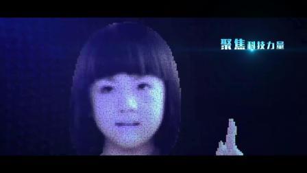 第六届北京科技微视频大赛宣传片