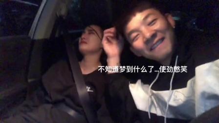 在车上睡着了 做梦梦到大大不要我了抛弃我了 直接从睡梦中哭醒的