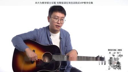 【玄武吉他教室】不看谱学吉他!许巍《夕阳中的城市》吉他弹唱教学