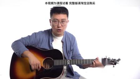 【玄武吉他教室】不看谱学吉他!许巍《蓝莲花》吉他弹唱教学