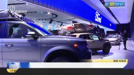 欧洲:福特汽车大幅裁员  将斥资110亿美元重组全球业务