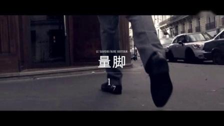 我在Berluti 伯尔鲁帝丨鞋的定制全过程截了一段小视频