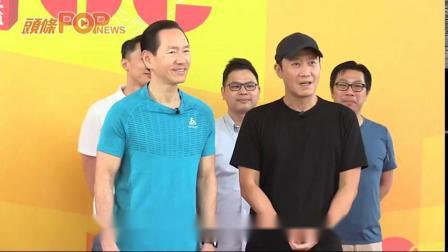 20190522《公益金万众同心50年》越级挑战为公益录影探班 黎明Leon Lai