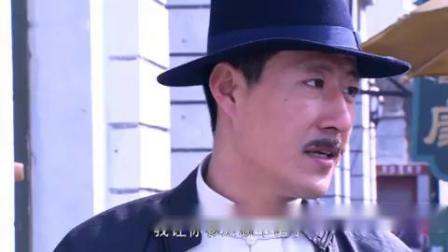 江南锄奸 01