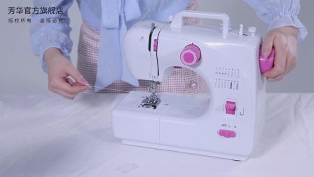 芳华508装底线视频教程