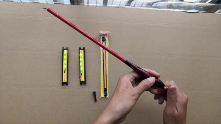 儿童鱼竿 安装视频  千帆渔具