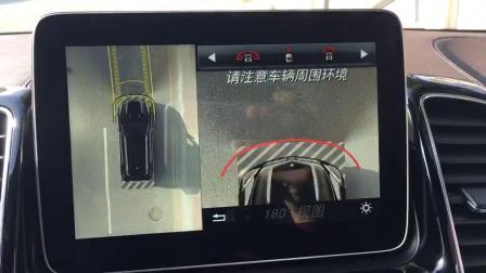 奔驰GLS450改装原厂360全景摄像头升级环影作业