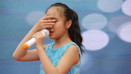 第29次全国助残日 晋中市特殊教育学校 文艺节目展演 开场.+山里的娃+你是我的眼
