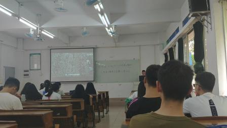 广州商学院18级会计学院会计学1803班团日活动