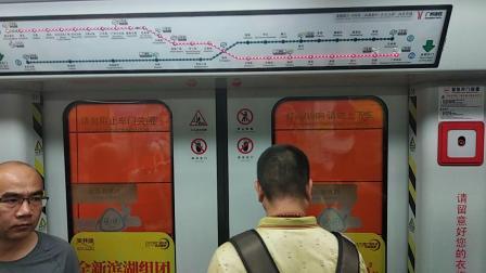 广州地铁2号线黄边站-嘉禾望岗站A4变声老鼠?,可换乘3号线、14号线