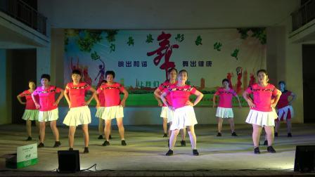 秧前舞蹈队《朋友一生最难得》-贺秧前阳光舞队三周年誌庆