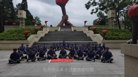 青海银行党支部书记及党务干部示范培训班