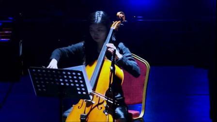 《父親》 作曲:王太利 钢琴:廖偲婕 大提琴:于润礼