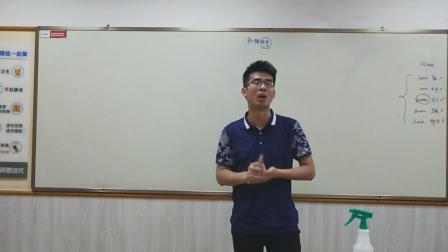 学而思初二物理春季第13讲机械效率(1)
