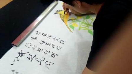 当代书画名家  郭高友先生《黄鹡鸰》