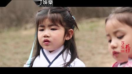 江苏南京蓝天使百集成语故事之滥竽充数