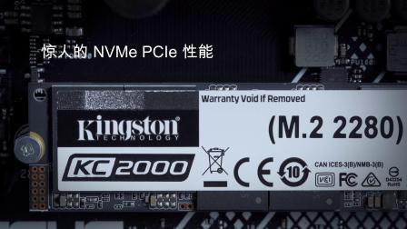 KC2000 NVMe 固态硬盘 - 金士顿科技