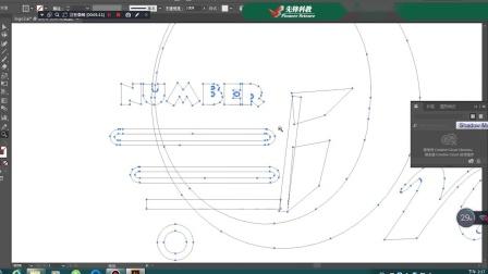 先锋科教-天津平面设计培训- 学员作业指导